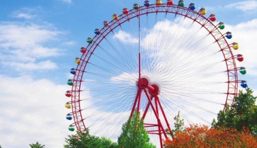 横浜のテーマパーク構想|アクセスはどうなる?気になる映画会社とは
