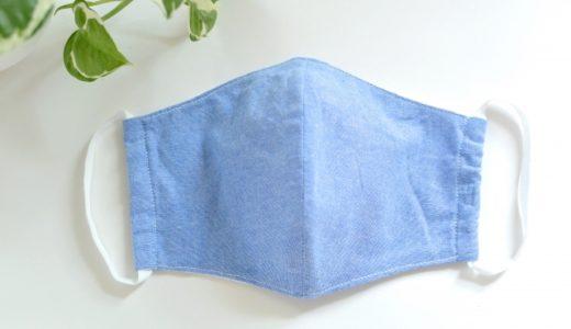 ズボラさん必見!布マスクについた化粧汚れなどを簡単に落とす方法