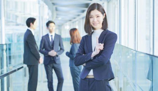 職場恋愛は気まずい思いをする人多数!?職場恋愛を隠す理由と対処法