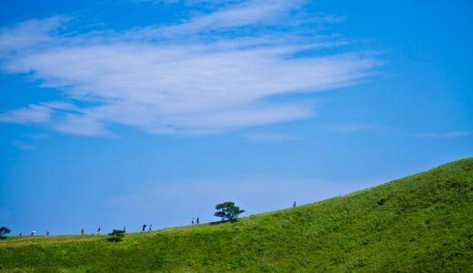 大室山はリフトがこわいって本当?老若男女が楽しめる魅力が豊富だった