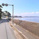 三浦半島ツーリング  私のおすすめコースとやみつきグルメ4選