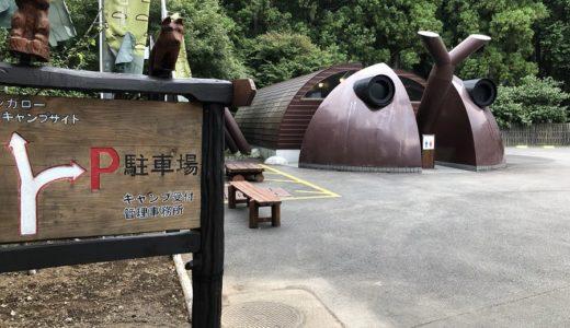 萬城(ばんじょう)の滝キャンプ場に行ってみた感想!アクセス・料金