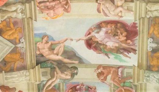 大塚国際美術館に行ってみた感想|世界の名作の展示方法が画期的!