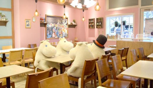 ムーミンカフェは「おひとりさま」で行くべき!神対応の全貌とは