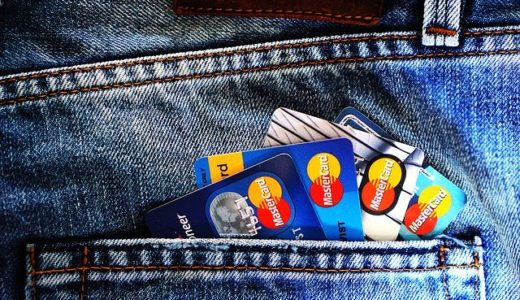マイポイントと提携で物凄くお得なクレジットカード3選!メリット比較