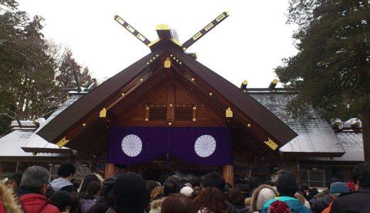 北海道神宮の2021年初詣はいつまで?混雑状況・屋台や駐車場まとめ